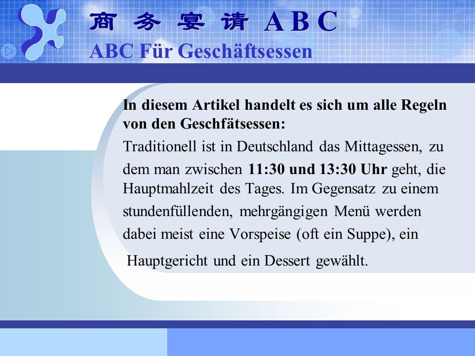 商 务 宴 请 A B C ABC Für Geschäftsessen