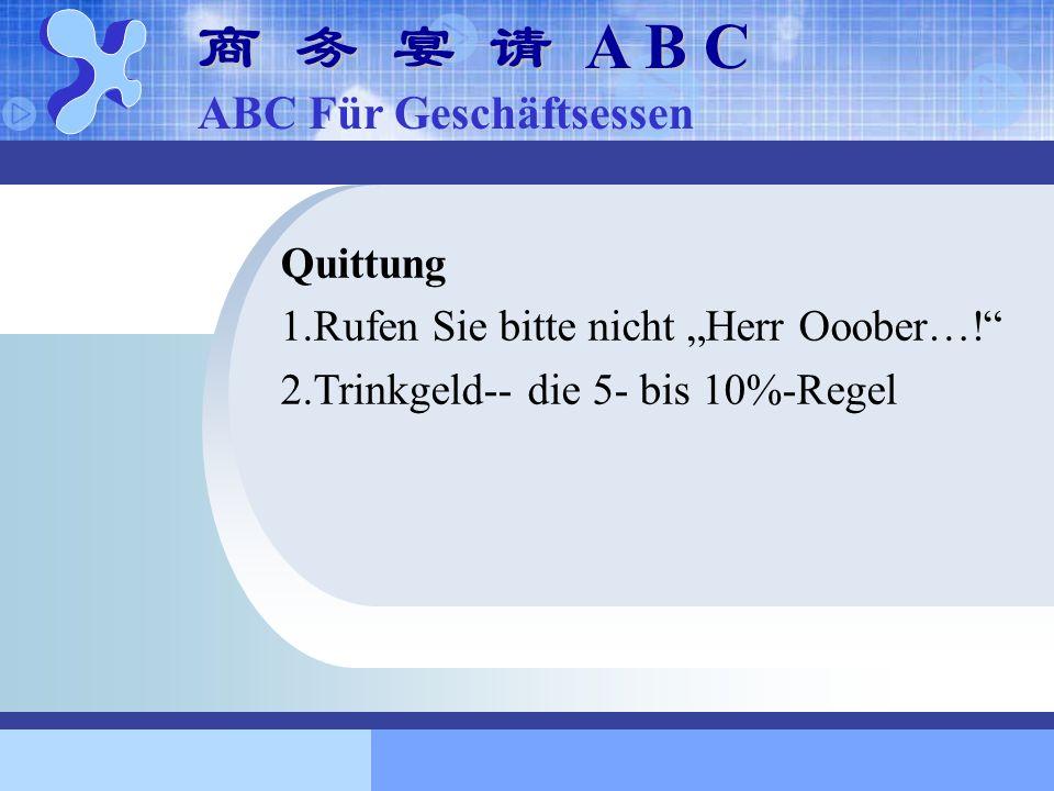 商 务 宴 请 A B C ABC Für Geschäftsessen Quittung