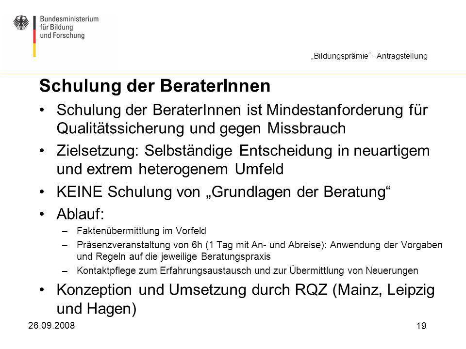 """""""Bildungsprämie - Antragstellung"""