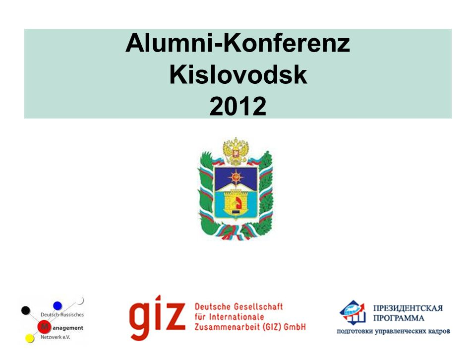 Alumni-Konferenz Kislovodsk 2012
