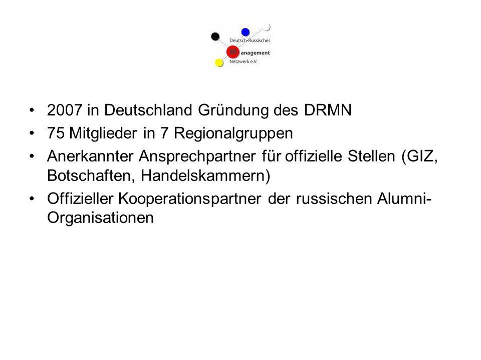 2007 in Deutschland Gründung des DRMN