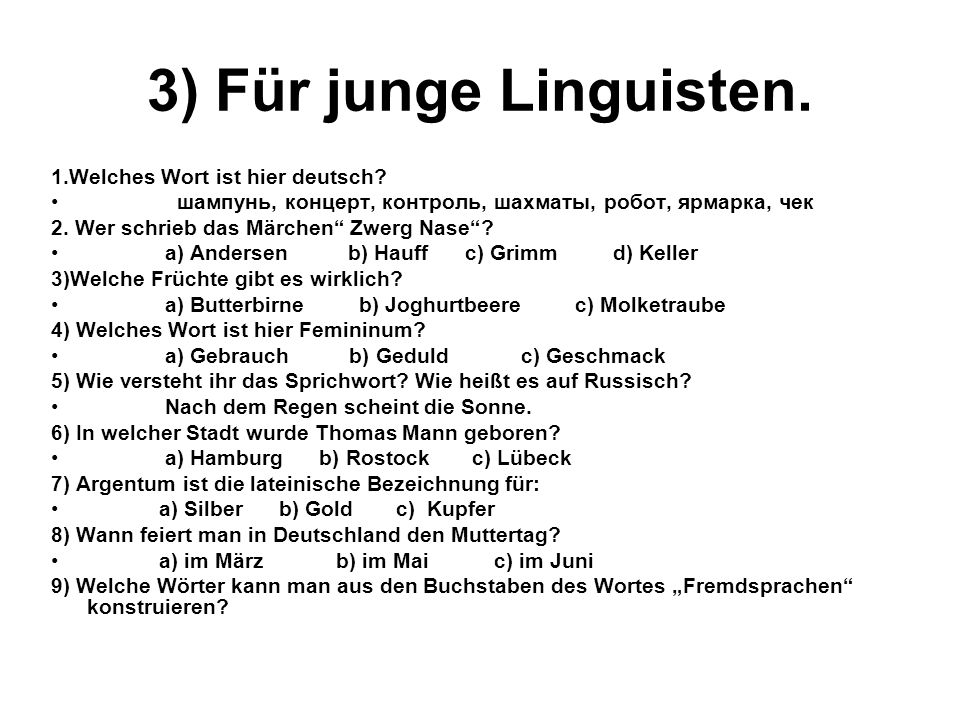 3) Für junge Linguisten. 1.Welches Wort ist hier deutsch