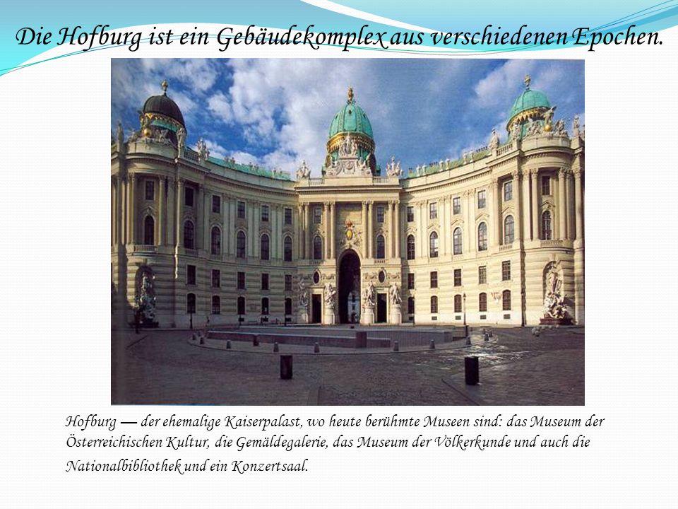 Die Hofburg ist ein Gebäudekomplex aus verschiedenen Epochen.