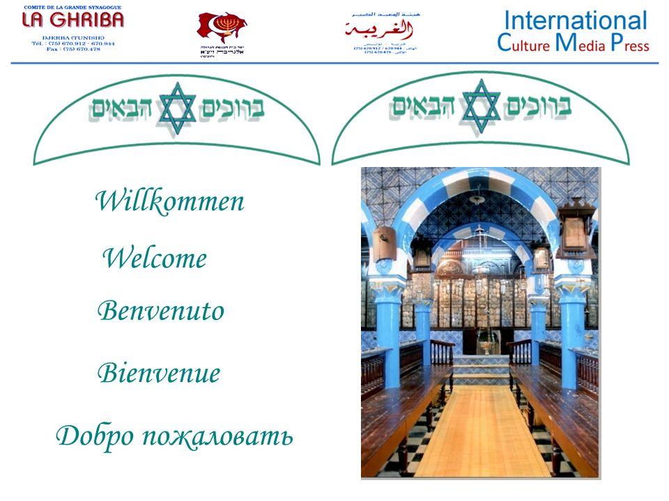 Willkommen Welcome Benvenuto Bienvenue Добро пожаловать