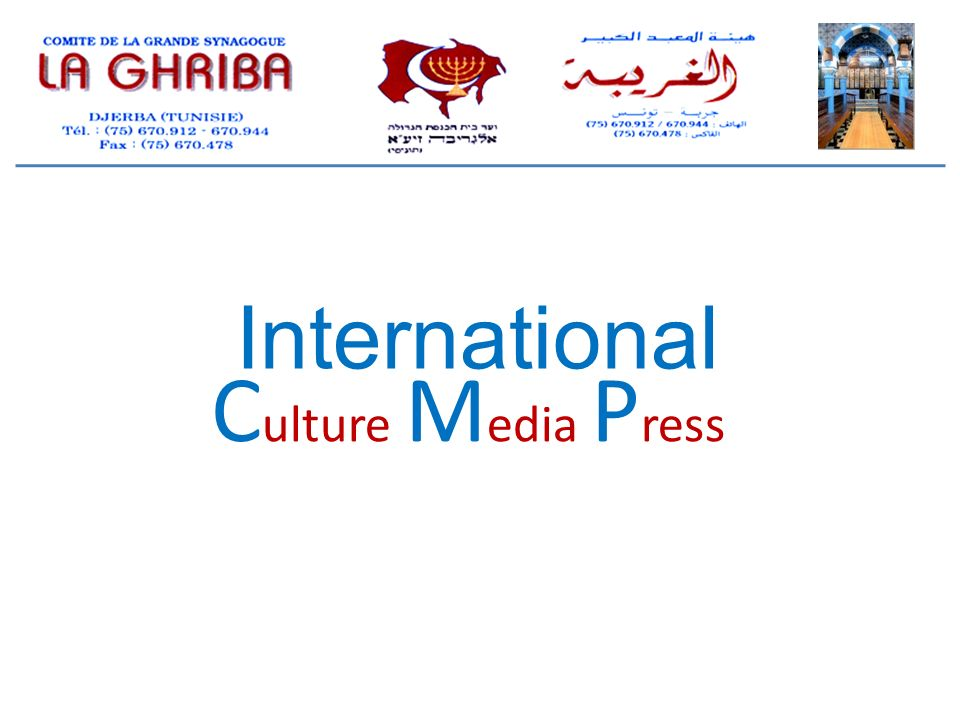 International Culture Media Press
