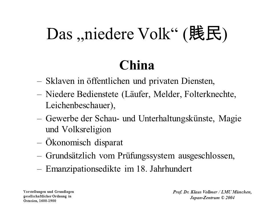 """Das """"niedere Volk (賎民)"""
