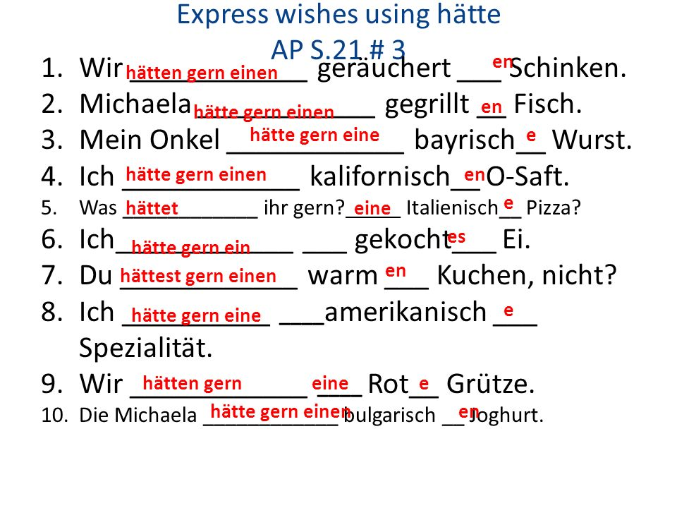 Express wishes using hätte AP S.21 # 3