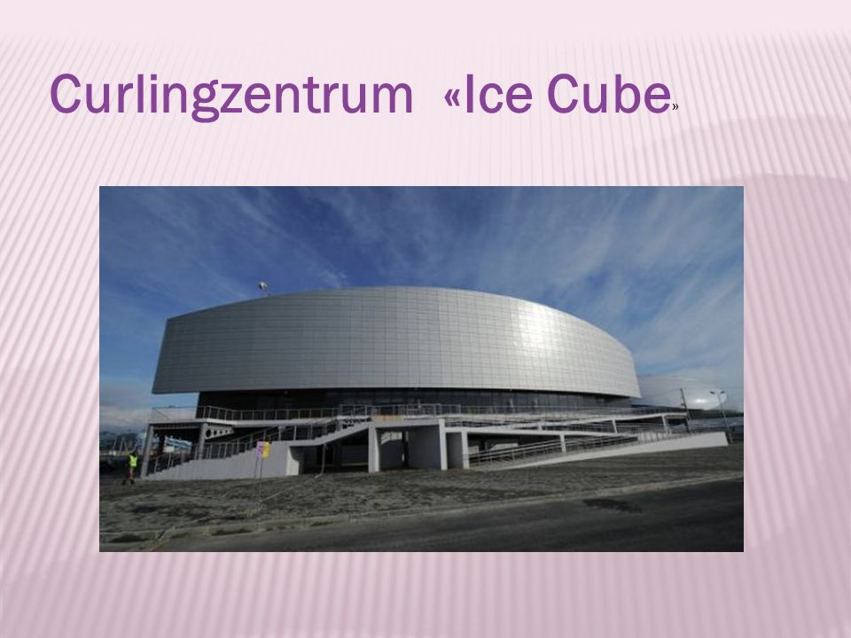 Curlingzentrum «Ice Cube»