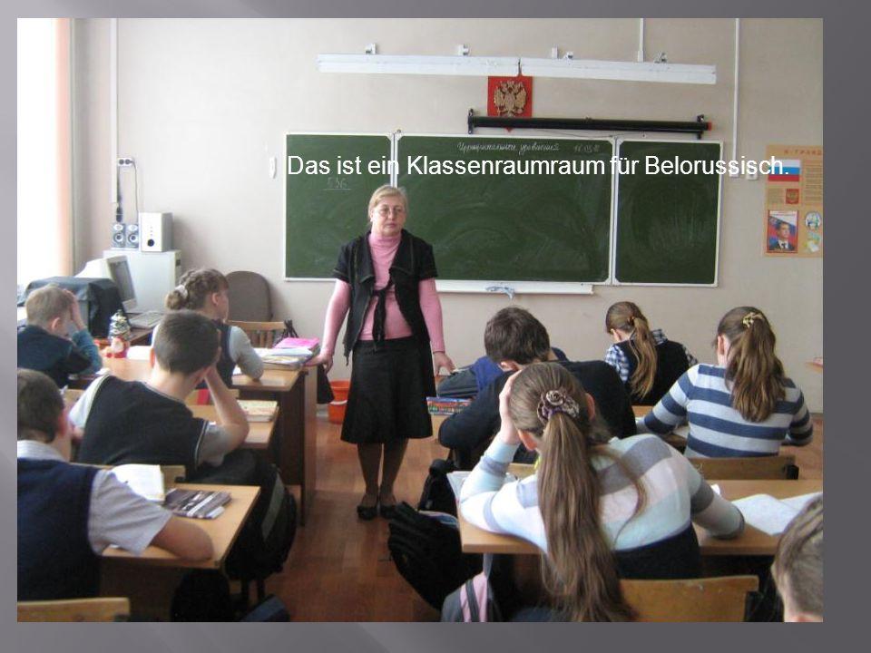 Wie heisst die Lehrerin Was mache die Kinder