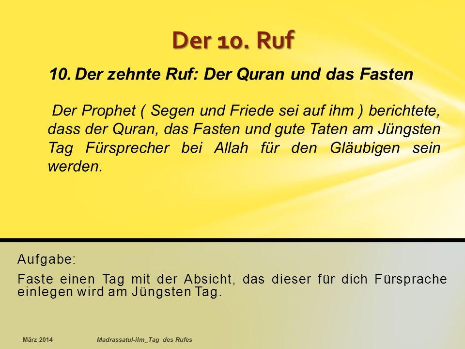 Der zehnte Ruf: Der Quran und das Fasten
