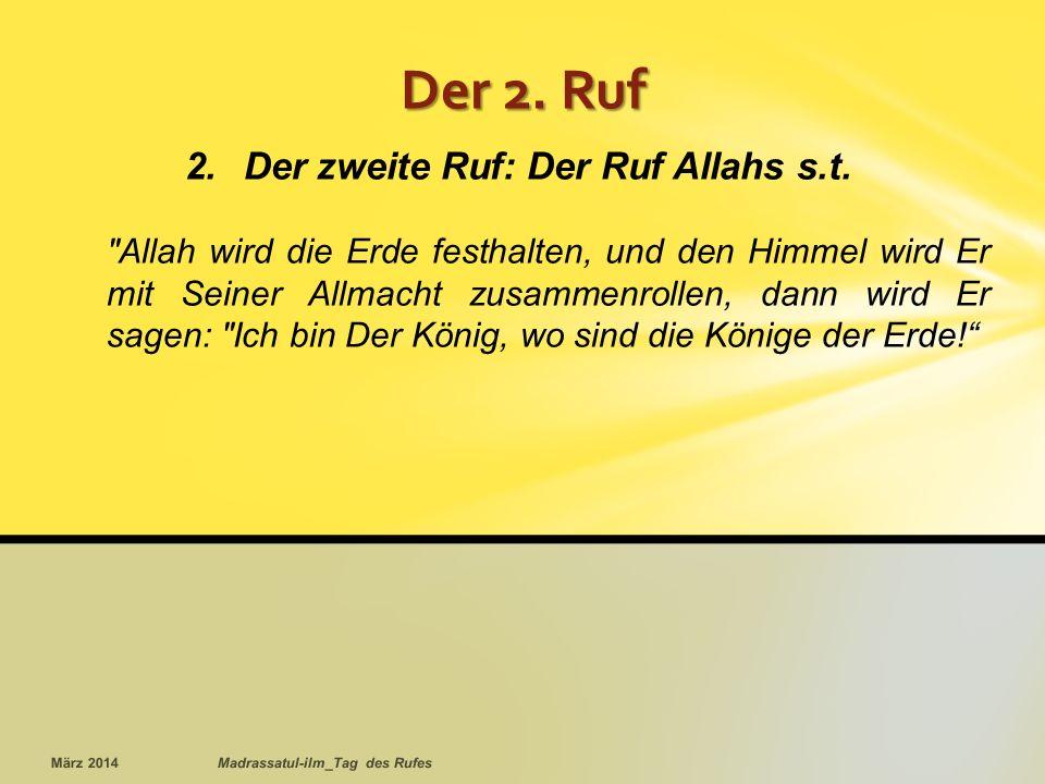 Der zweite Ruf: Der Ruf Allahs s.t.