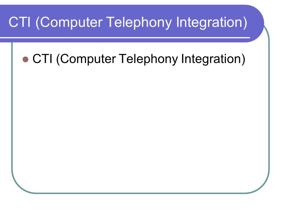 CTI (Computer Telephony Integration)