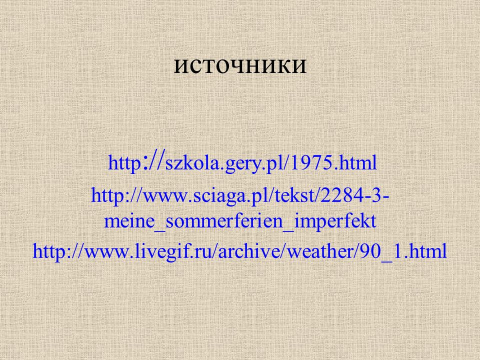 источники http://szkola.gery.pl/1975.html