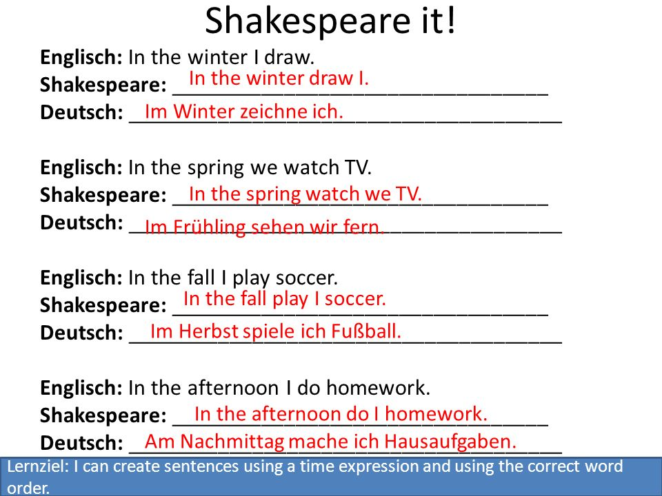 Shakespeare it!