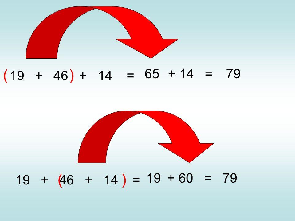 ( 19 + 46 + 14 = ) 65 + 14 = 79 19 + 46 + 14 = ( ) 19 + 60 = 79