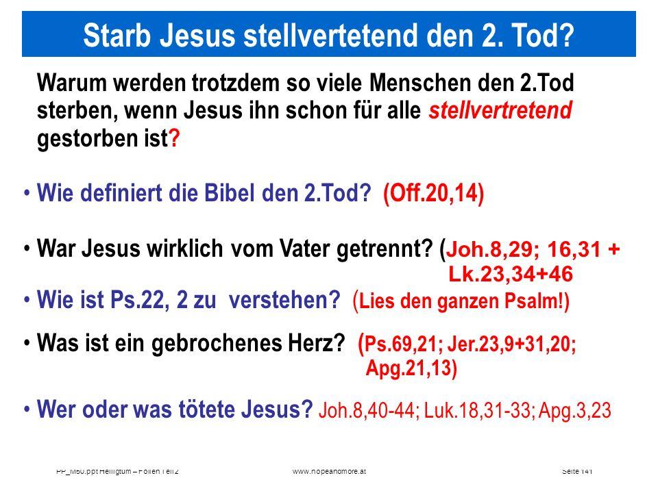 Starb Jesus stellvertetend den 2. Tod