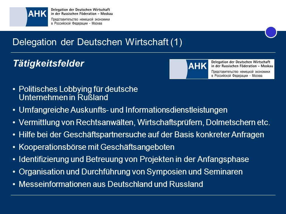 Delegation der Deutschen Wirtschaft (1)