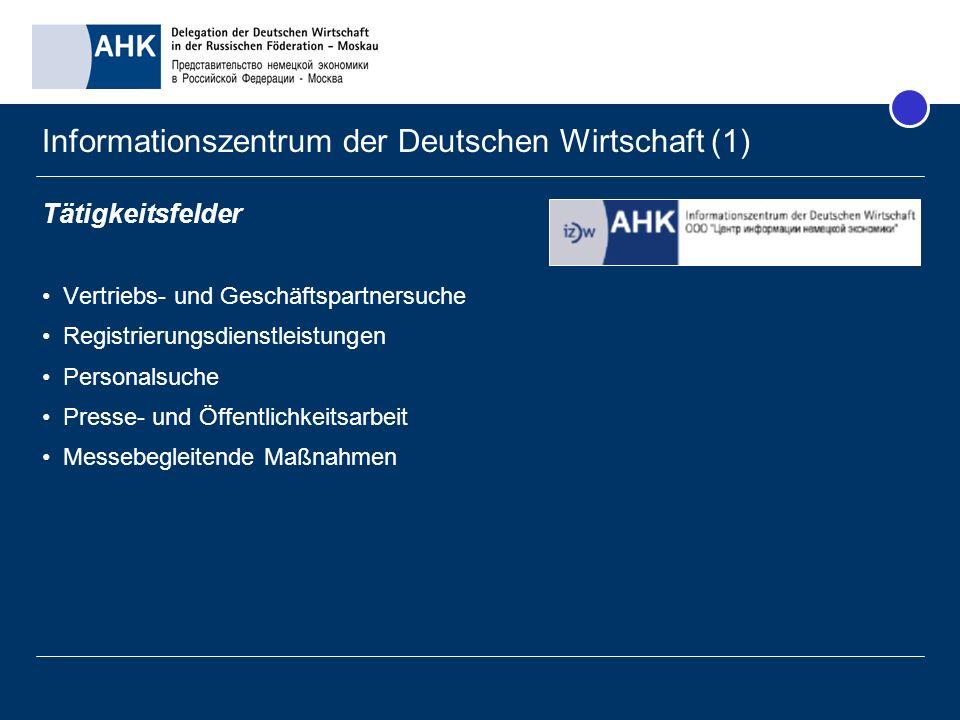Informationszentrum der Deutschen Wirtschaft (1)