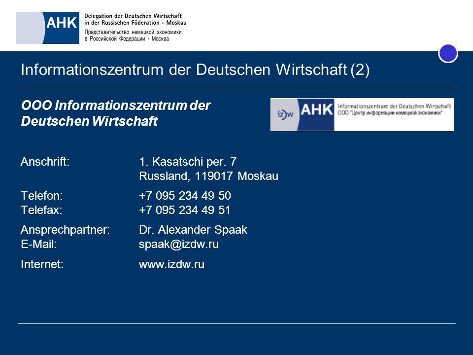 Informationszentrum der Deutschen Wirtschaft (2)