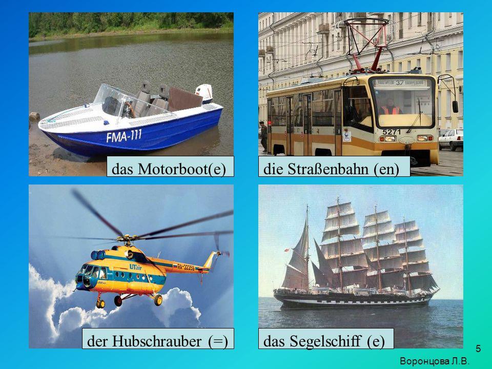 das Motorboot(e) die Straßenbahn (en) der Hubschrauber (=)