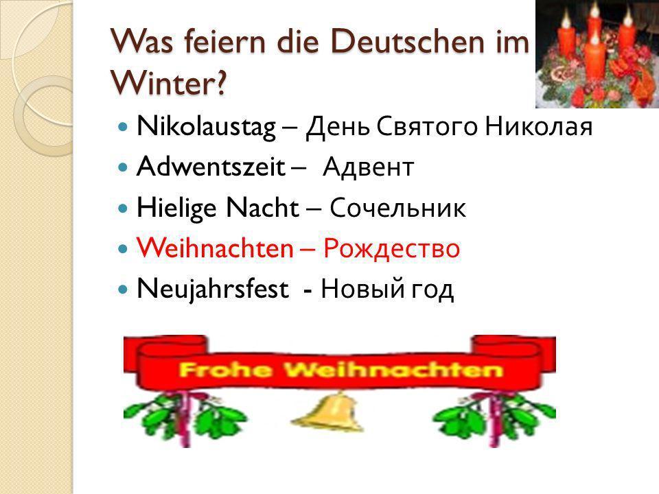 Was feiern die Deutschen im Winter