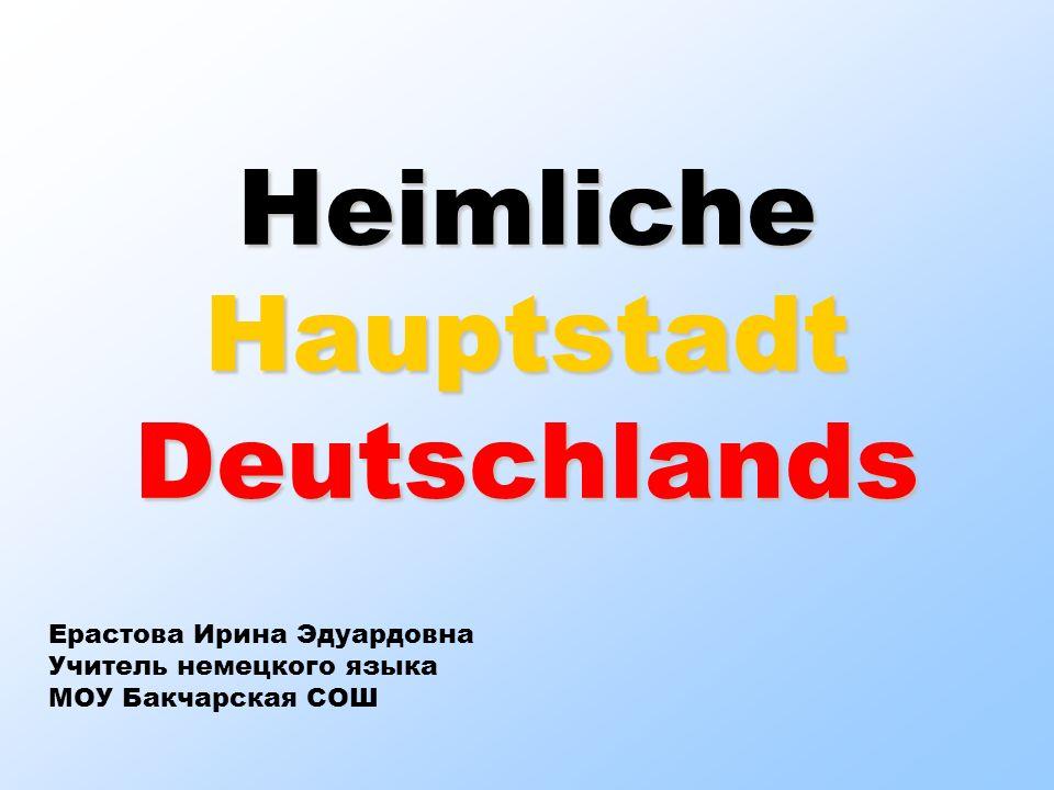 Heimliche Hauptstadt Deutschlands