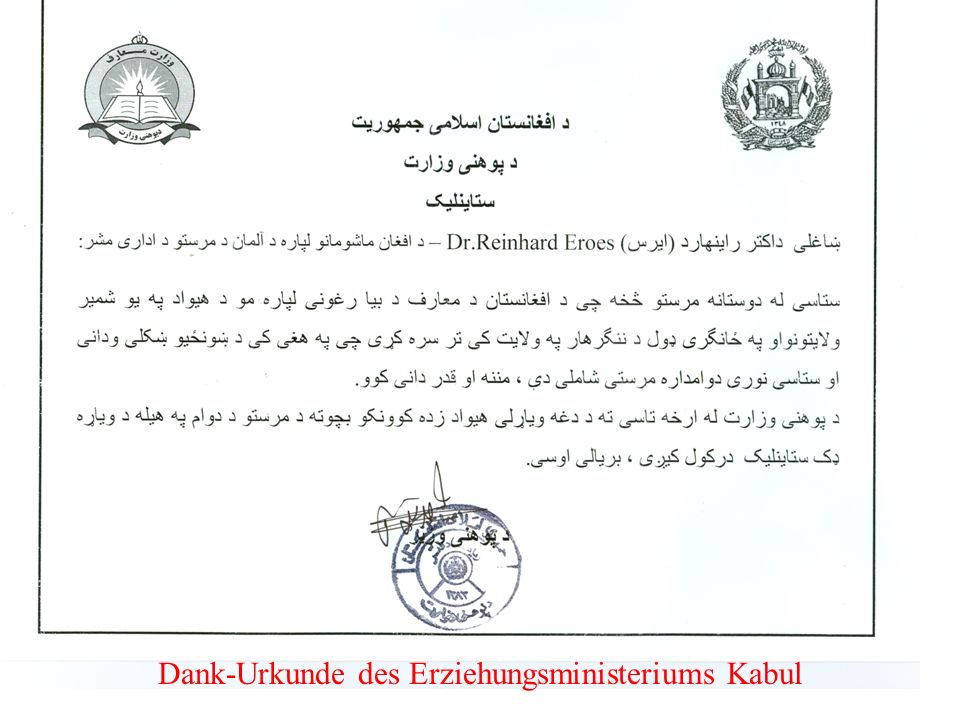 Dank-Urkunde des Erziehungsministeriums Kabul