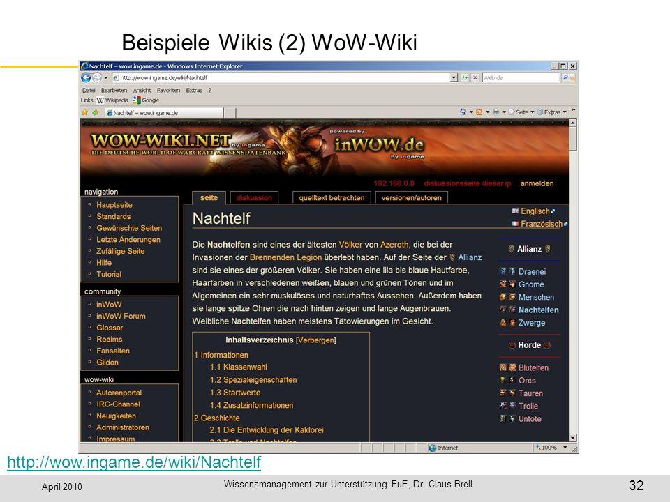 Beispiele Wikis (2) WoW-Wiki
