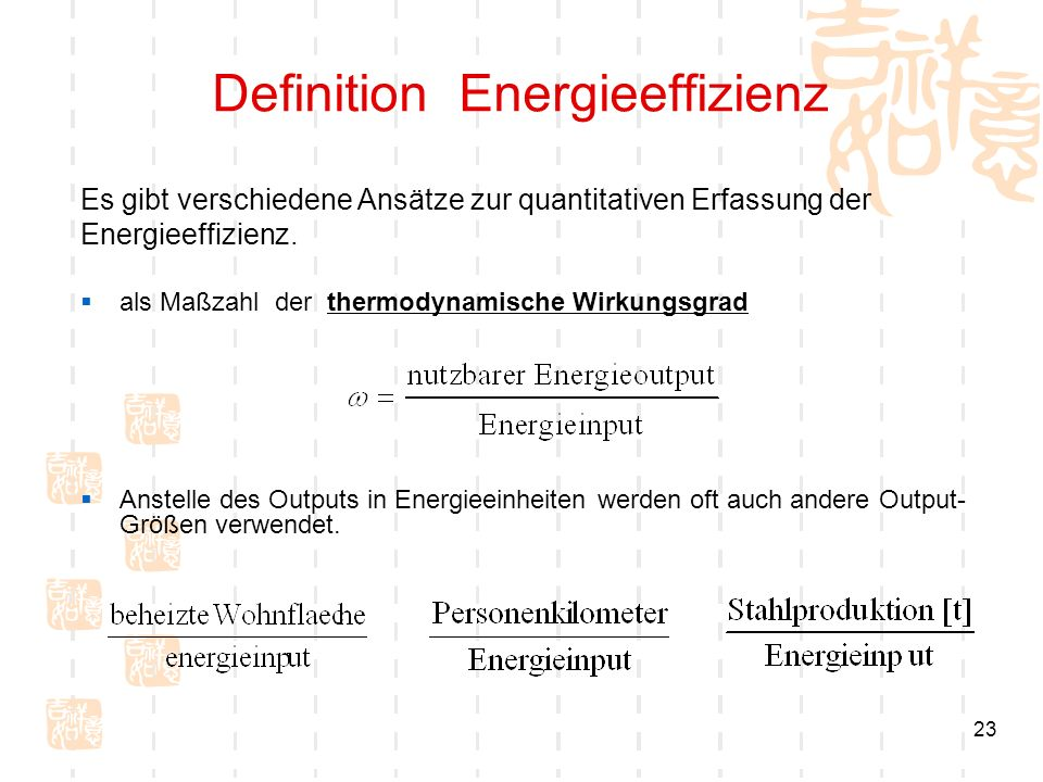 Definition Energieeffizienz
