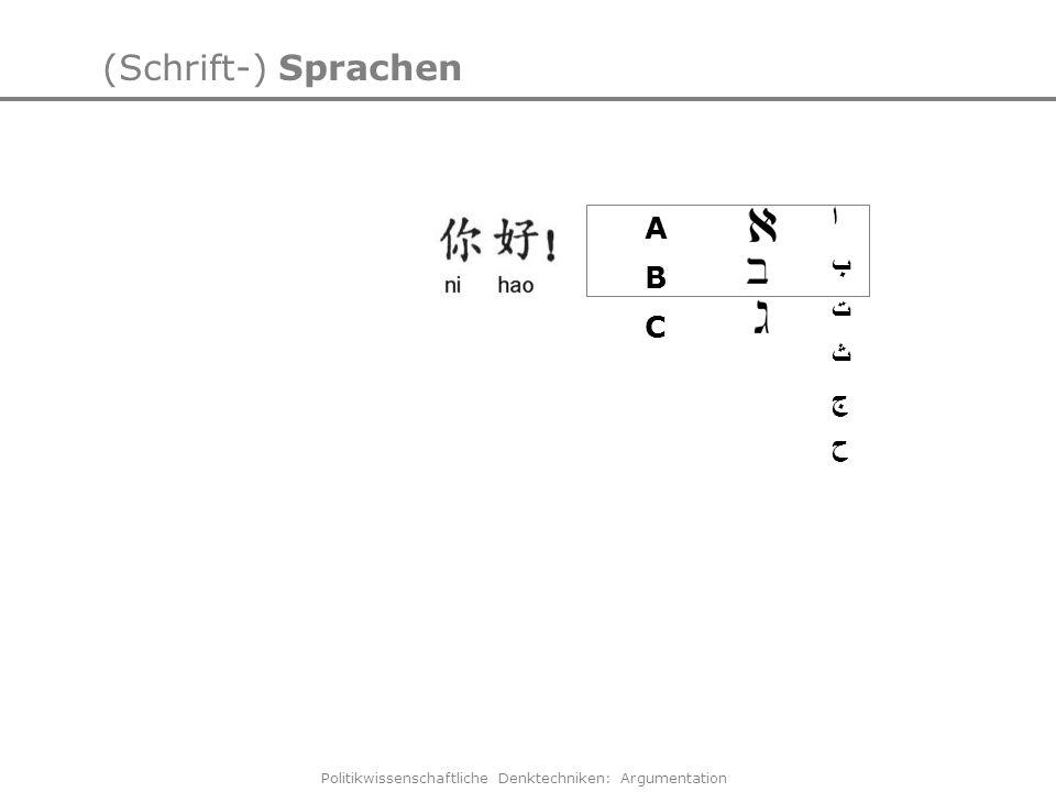 Chinesisch lesen - leicht gemacht Einfache Sätze lesen