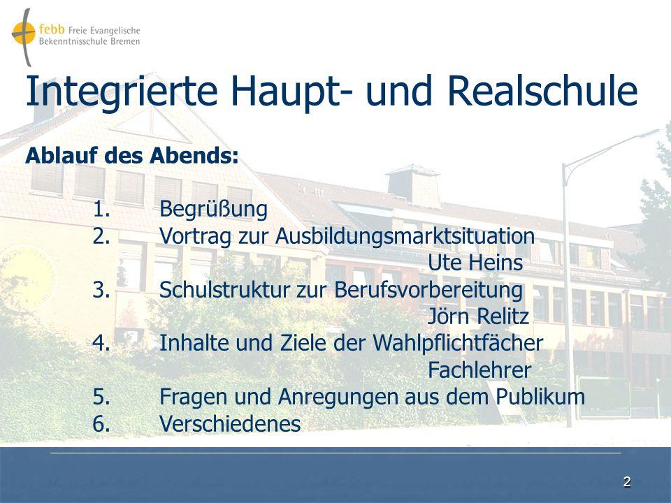 Integrierte Haupt- und Realschule