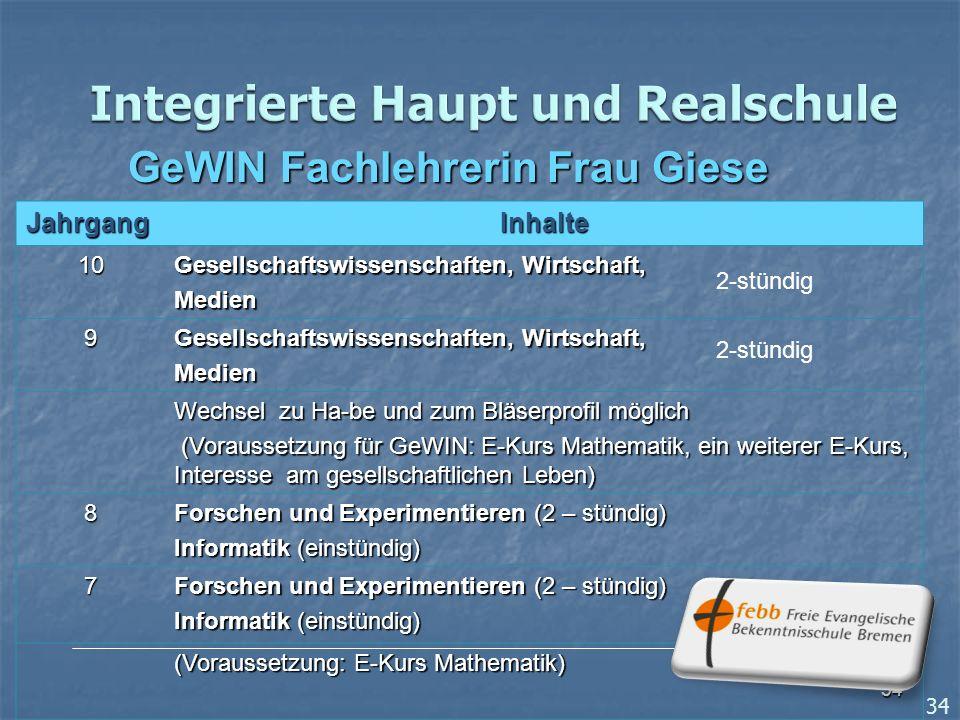 Integrierte Haupt und Realschule