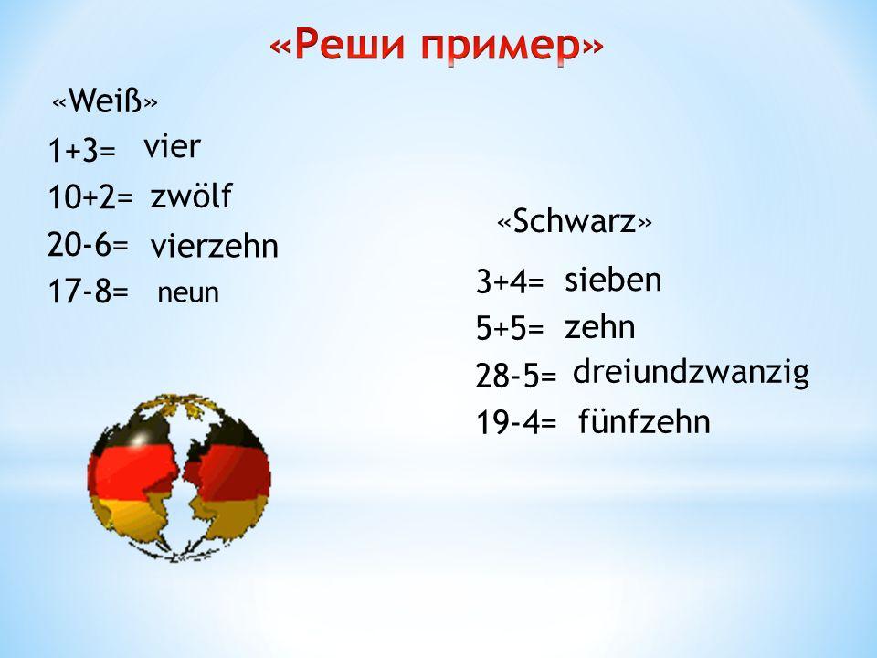 «Реши пример» «Weiß» 1+3= 10+2= 20-6= 17-8= vier zwölf «Schwarz»