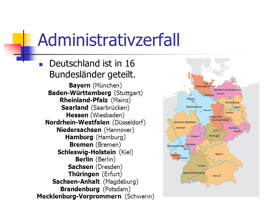 Administrativzerfall