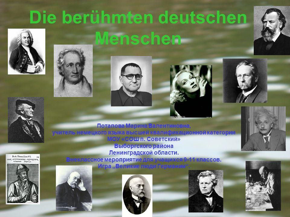 Die berühmten deutschen Menschen