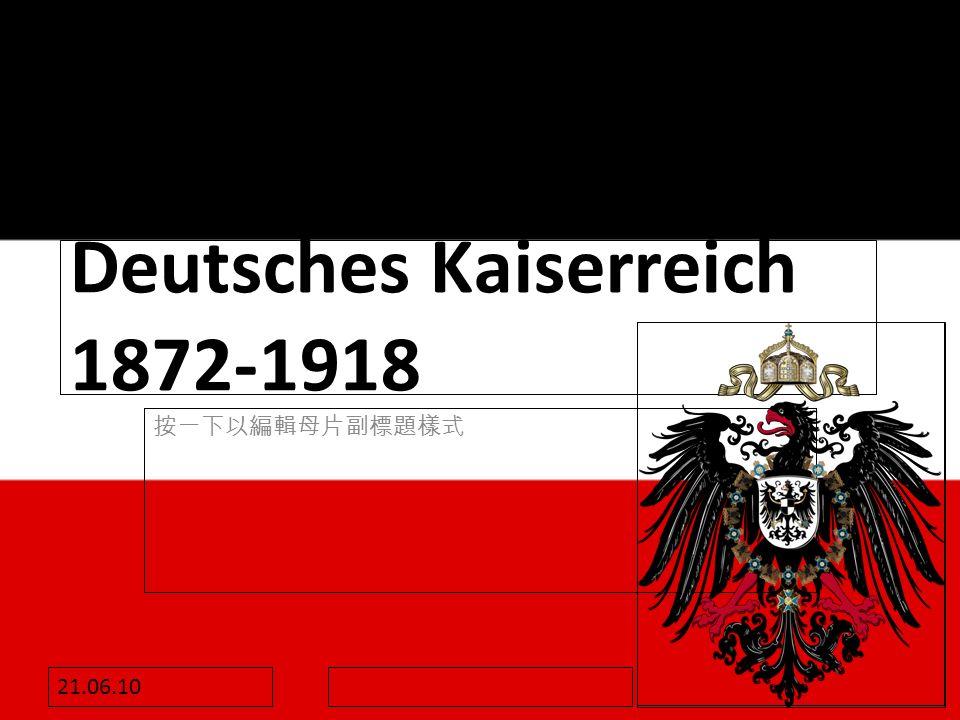 Deutsches Kaiserreich 1872-1918