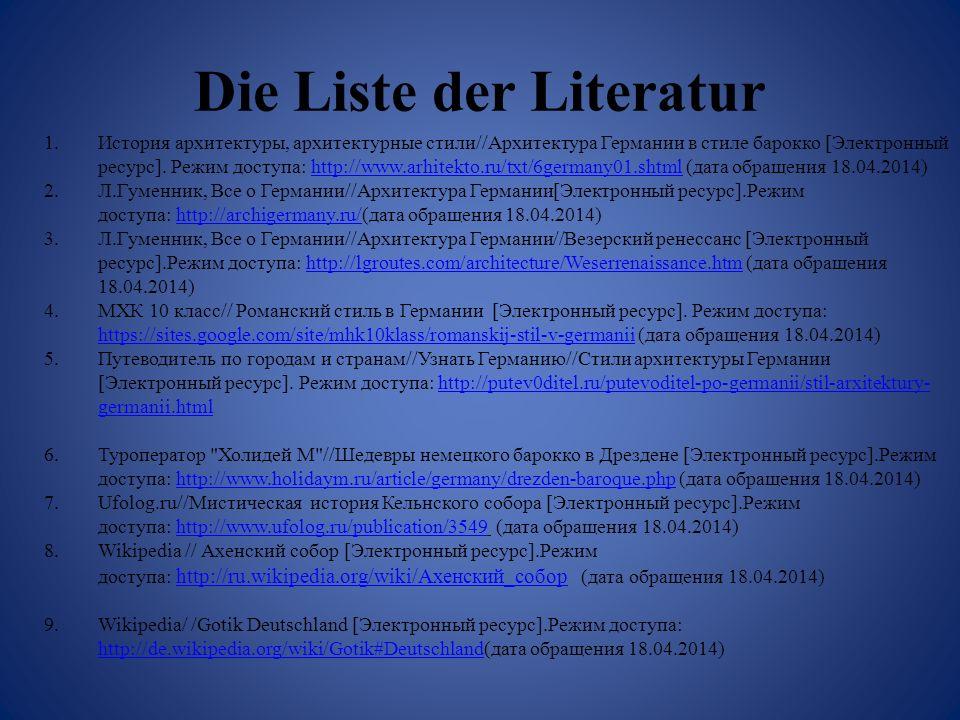 Die Liste der Literatur