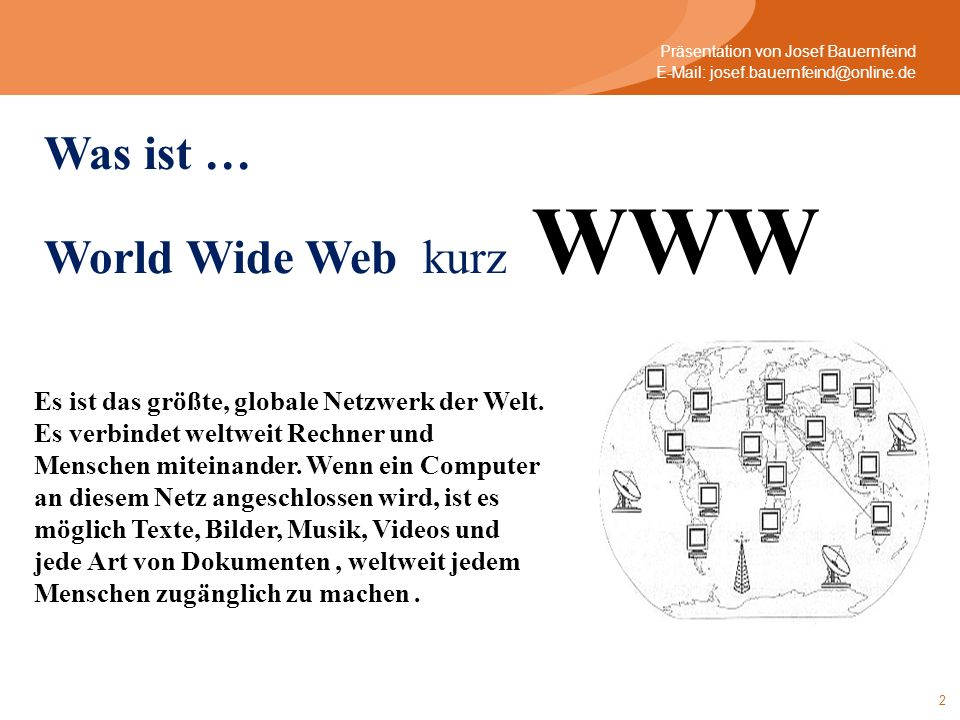 Was ist … World Wide Web kurz WWW