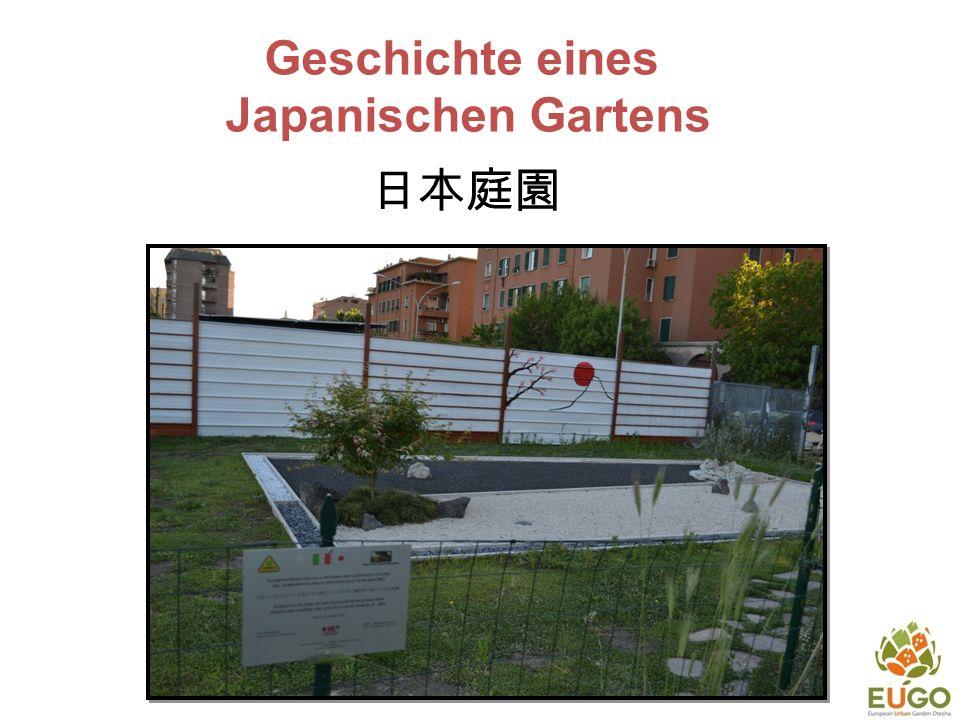 Geschichte eines Japanischen Gartens 日本庭園