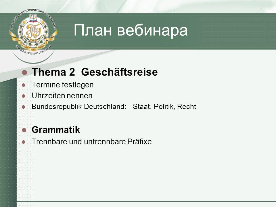 План вебинара Thema 2 Geschäftsreise Grammatik Termine festlegen