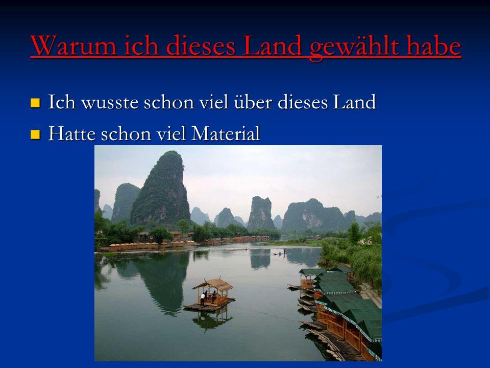 china reise themen materialbeschaffung ppt video online herunterladen. Black Bedroom Furniture Sets. Home Design Ideas
