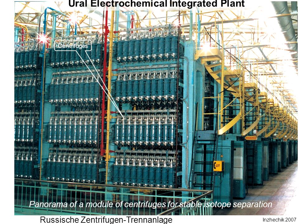 Ural Electrochemical Integrated Plant
