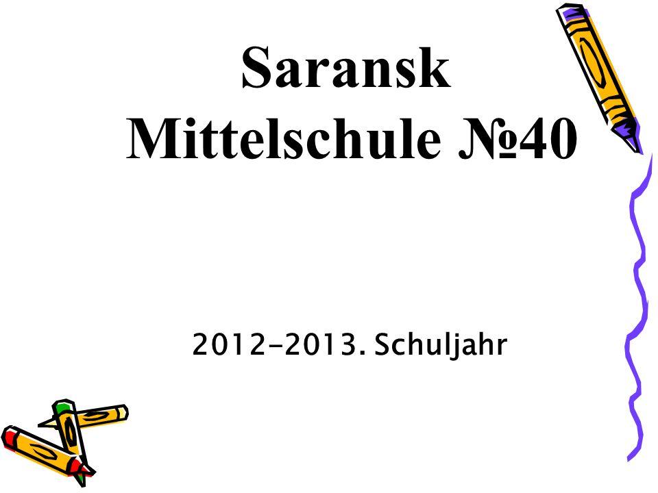 Saransk Mittelschule №40