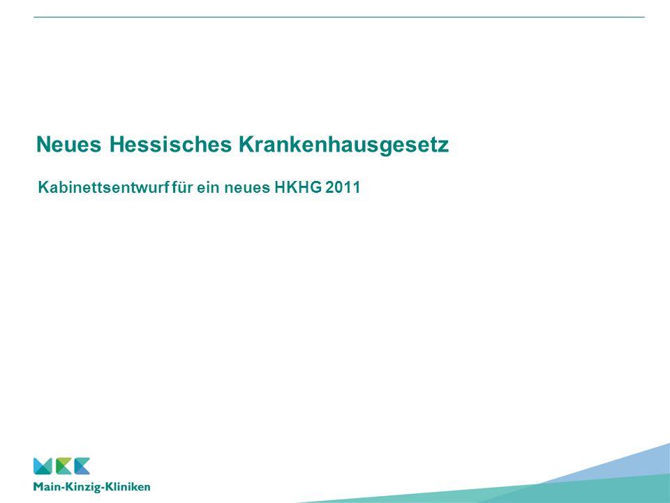 Neues Hessisches Krankenhausgesetz