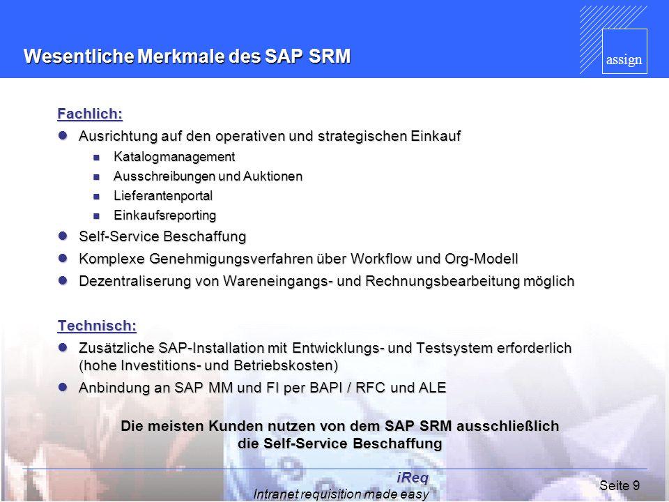 Wesentliche Merkmale des SAP SRM