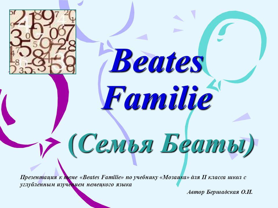 Beates Familie (Семья Беаты)