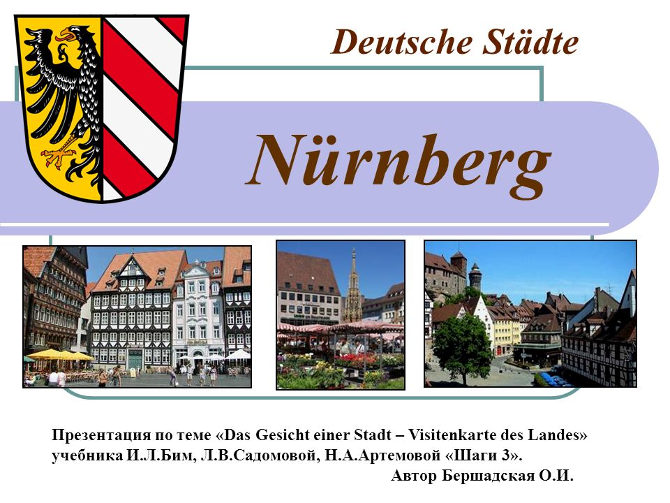 Nürnberg Deutsche Städte
