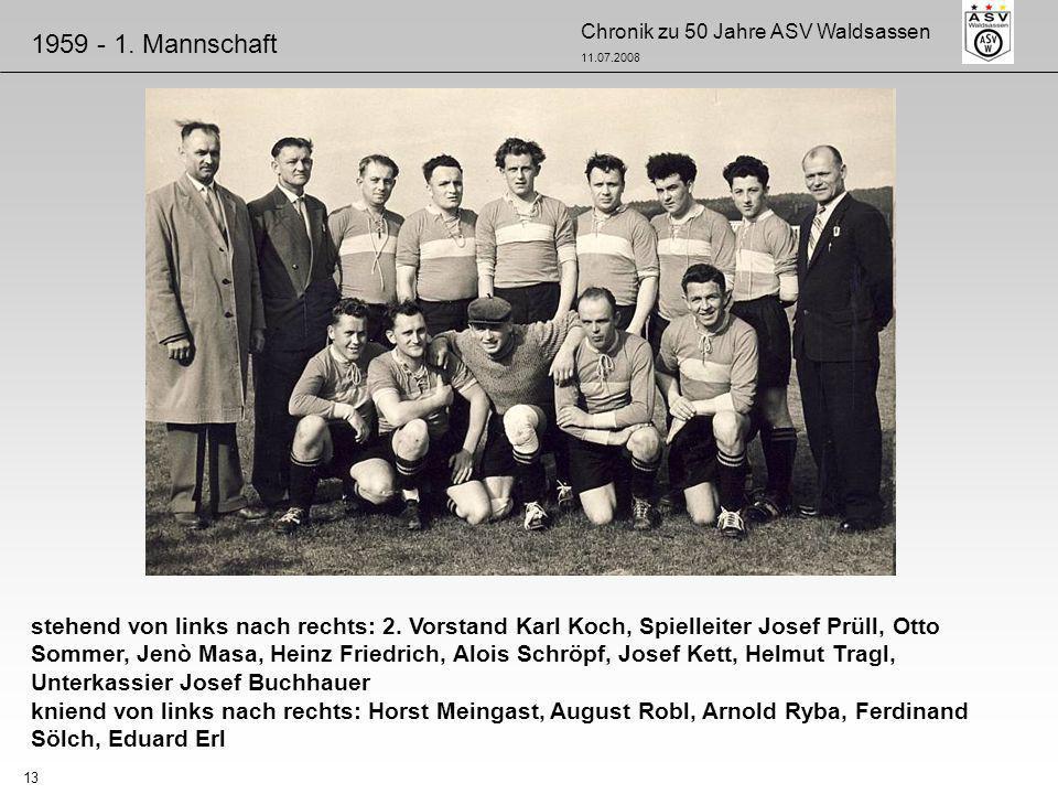 1959 - 1. Mannschaft
