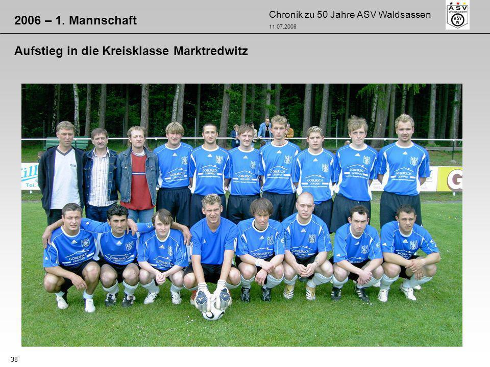 2006 – 1. Mannschaft Aufstieg in die Kreisklasse Marktredwitz