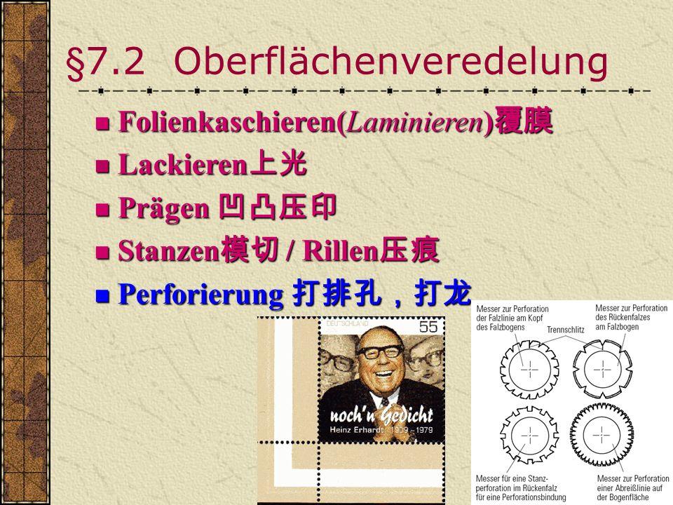 §7.2 Oberflächenveredelung